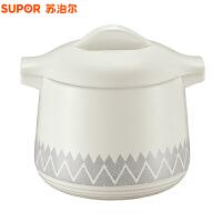 Supor苏泊尔 盖无双新陶养生煲 深汤煲 TB60E1 6.0L