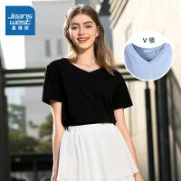 [到手价:29.9元]真维斯短袖T恤女夏装女士时尚休闲V领上衣学生打底衫
