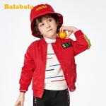 巴拉巴拉童装儿童外套男童春装宝宝外穿休闲棒球服百搭洋气上衣男