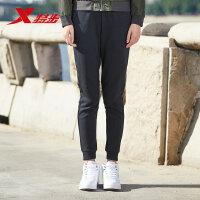 特步女针织长裤秋季运动裤新款时尚潮流舒适保暖休闲运动小脚裤882128639140