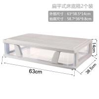 收纳箱 抽屉式 扁平床底收纳箱衣物抽屉式衣柜收纳柜塑料床下整理箱可叠加收纳盒 单层63*38.5*14cm