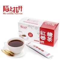 【买2送1】陌上花开姜茶 红糖姜茶 红糖生姜茶 姜母茶 蜂蜜老姜茶 180g/盒
