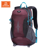 美国第一户外 徒步登山包 男女旅行双肩背包电脑包