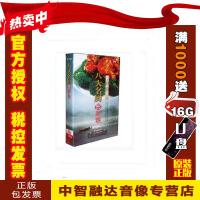 正版包票八大名厨贺新春 4DVD视频音像光盘影碟片