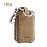 车钥匙包 男士多功能大容量家用锁匙包汽车匙钥包通用钥匙套