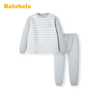 巴拉巴拉男童儿童内衣套装冬季新款秋衣秋裤中大童睡衣保暖时尚潮