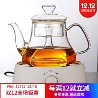 玻璃茶具 蒸茶器玻璃蒸汽煮茶器家用电陶炉煮茶壶黑茶蒸馏蒸茶壶两用泡茶壶