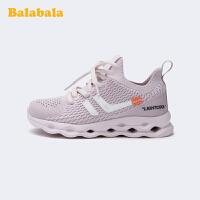 【2件4折价:78.4】巴拉巴拉官方童鞋儿童鞋子男网红女童鞋休闲鞋夏季运动鞋