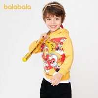 【�_�W季 折后�B券�A估�r:95】巴拉巴拉童�b男童�l衣�和�冬�b����上衣潮