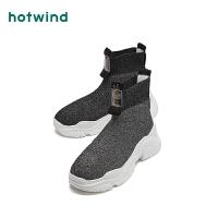 热风女士厚底休闲靴H97W8805