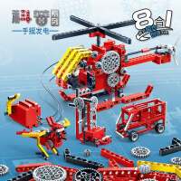 【当当自营】邦宝科普科技小学生拼装积木科学实验电动玩具车手摇发电套装6901