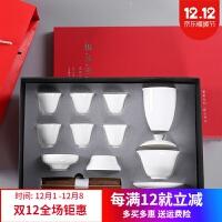 德化白瓷功夫茶具套装家用简约甜白玉瓷盖碗茶具套组整套礼盒装 清风杯套装 礼盒装