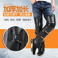 林雨季 电动车护膝 冬季挡风 防水防寒 骑行护具摩托车护腿加长加厚保暖男女