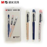 晨光直液式签字笔学生水笔办公中性笔ARP50803全针管0.5 黑色