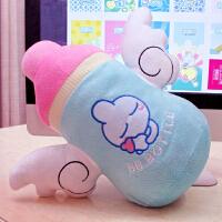 天使翅膀公仔娃娃 创意奶瓶大抱枕儿童生日礼物