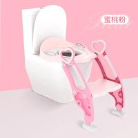 【家装节 夏季狂欢】儿童马桶坐便器女楼梯式婴儿厕所座垫架盖小孩圈垫椅男孩宝宝