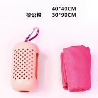 旅行硅胶收纳细纤维冷感运动便携户外冰感小方巾神器快速干毛巾