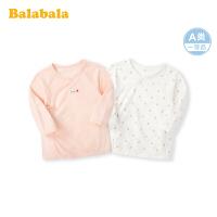 巴拉巴拉宝宝打底衫婴儿睡衣女童长袖男童上衣2020新款纯棉两件装