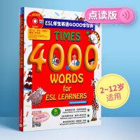 港台原版Times 4000 words for esl learners 学生少儿中英字典词典 中英文对照 教辅工具书 有光盘音频