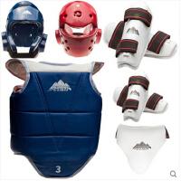成人男女头盔护腿护臂护跆拳道护具五件套儿童全套加厚