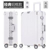 铝框行李箱女拉杆箱万向轮24寸旅行箱男20登机箱子26密码皮箱包28