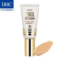 DHC青春焕颜BB霜SPF35/PA+++40g防晒隔离润色修饰遮瑕裸妆