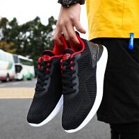 奇速男鞋运动鞋跑步鞋新款网面透气轻便缓震气垫跑鞋