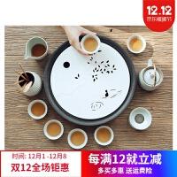 家用汝窑功夫茶具茶杯陶瓷干泡茶盘托套装组日式简约办公室小茶台