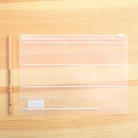 得力文具A4拉链袋环保pp材质透明袋收纳文件袋直线纹理磨砂质感A5