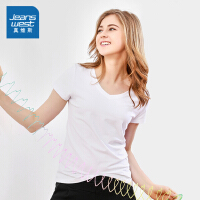 [秒杀价:21.9元,秒杀狂欢再续仅限4.6-4.10]真维斯女装 夏装 休闲�羯�合身短袖T恤