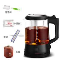 黑茶煮茶器自动蒸汽蒸茶自动保温电煮茶壶壶玻璃 深