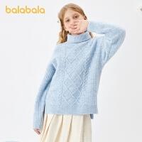 【3件35折价:91】巴拉巴拉儿童毛衣女童针织衫秋冬大童洋气韩版高领打底衫
