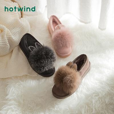 【2.19-2.24 2件3折】热风毛毛女士休闲鞋H89W8702 全场满99包邮