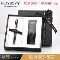 花花公子(PLAYBOY) 君魄系列宝珠笔套装 男女士商务办公用签字笔礼盒装 男士礼物 免费刻字