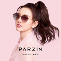 帕森2019新品明星宋祖儿同款太阳镜女金属框多边形小脸墨镜潮8206