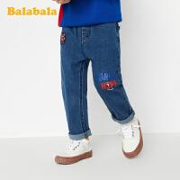 巴拉巴拉男童裤子儿童春装宝宝童装2020新款长裤牛仔裤洋气潮童男