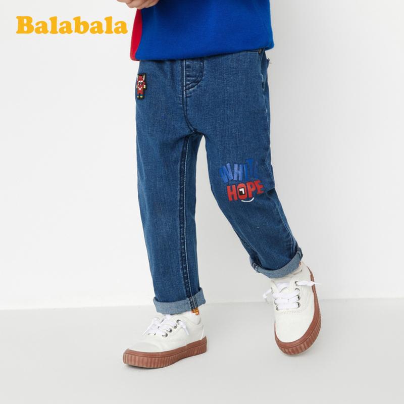 【7折价:90.93】巴拉巴拉男童裤子儿童春装宝宝童装2020新款长裤牛仔裤洋气潮童男