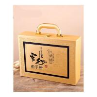 灵芝袍子粉包装盒礼盒孢子粉手提盒子黄色孢子粉瓶装礼盒批发