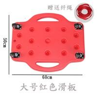 幼儿园感统训练器材滑板车儿童四轮平衡板塑料加厚方形小滑板爬 大号加厚 双轴承 黑轮 红色