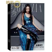 红秀Grazia杂志 时尚服饰期刊2019年全年杂志订阅新刊预订1年共50期10月起订