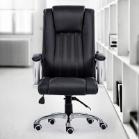电脑椅家用办公椅 升降转椅 人体工学老板椅 韩皮牛皮椅子 定制牛皮 定位底盘 黑色