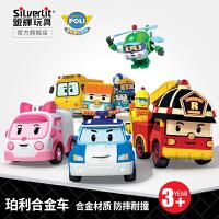 银辉 变形警长珀利机器人POLI警车玩具车儿童玩具 合金车模套装