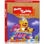 Hello Teddy洪恩幼儿英语教材版8 第八册 升级版附盘 学前班下