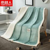 双层毛毯被子加厚珊瑚绒毯子冬季保暖床单法兰绒单双人盖毯