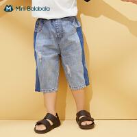 迷你巴拉巴拉男童七分裤2021夏装新款儿童牛仔宽松实用时尚裤子