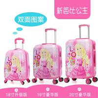 儿童拉杆箱18寸万向轮宝宝行李箱男女童旅行箱小孩拖箱登机箱20寸