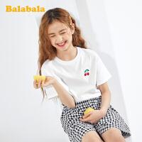 【2件6折价:113.4】巴拉巴拉童装夏装女童网红套装2020新款夏装儿童套装女大童格子裤