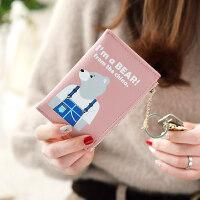 新款女士小零钱包女短款迷你韩版学生拉链薄款硬币包钥匙包