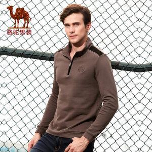 骆驼男装 秋季新款时尚立领拉链套头直筒日常休闲长袖卫衣男