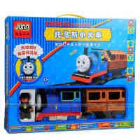 集鑫火车电动车托马斯火车轨道玩具车模型套装男孩儿童玩具电动